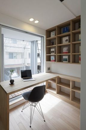 75 Most Favorite Home Workspace Inspirations Design 32