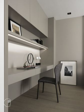 75 Most Favorite Home Workspace Inspirations Design 54