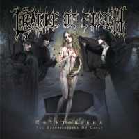 Cradle of Filth - Cryptoriana - The Seductiveness of Decay (2017) - Review