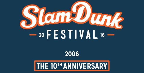 Slam Dunk Festival 2016 Logo Header