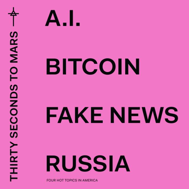 30 Seconds To Mars America Album Cover