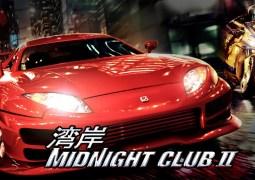 Vous Souvenez-Vous de Midnight Club II ?