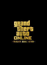 Guide GTA Online Revolver Double Action