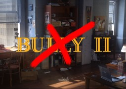 ban-leaks-fake-bully-II