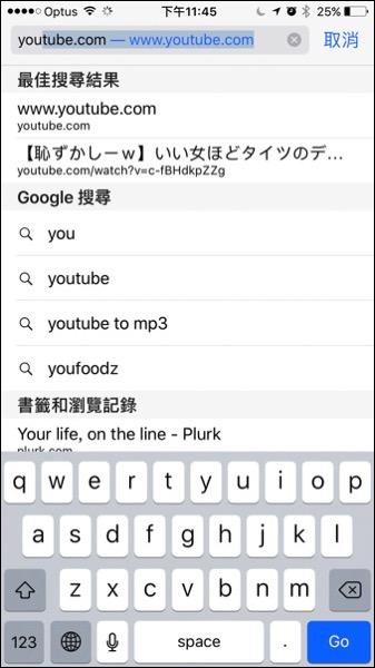 Youtube 背景播放 ,IMG 6062