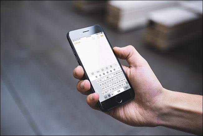 iOS 11 技巧教學 教你如何開啟單手鍵盤模式 讓單手使用更容易 6