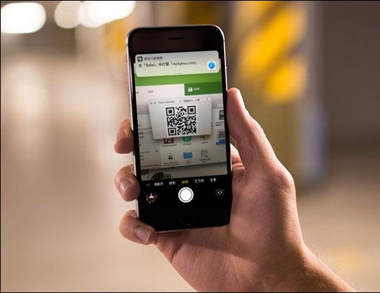 iOS 11 技巧教學 教你如何使用內建的 QR Code 掃瞄 功能 3