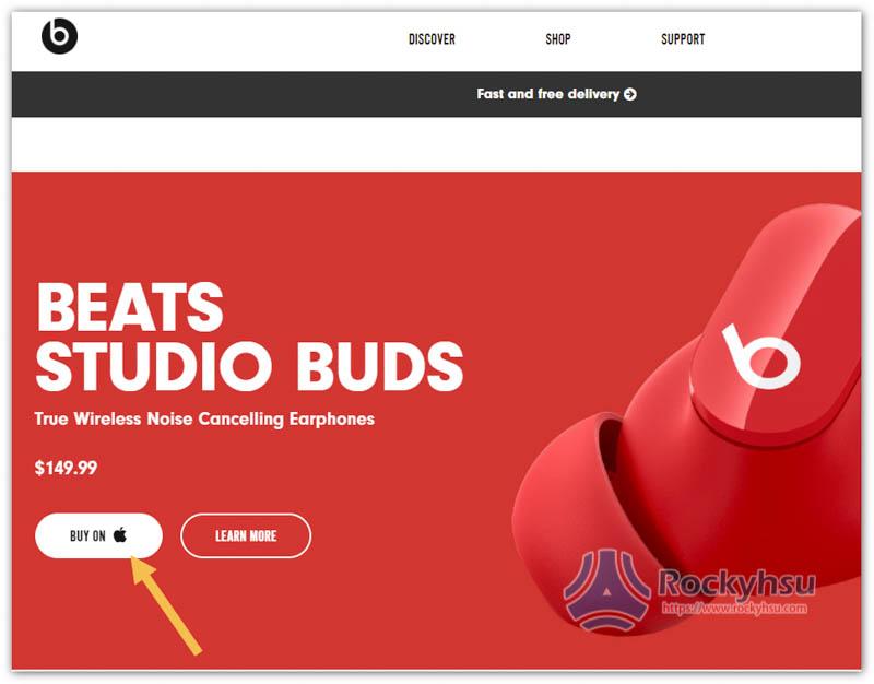 國外 Beats 官網