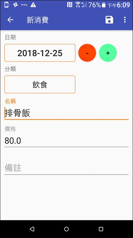 Screenshot 20181231 180953
