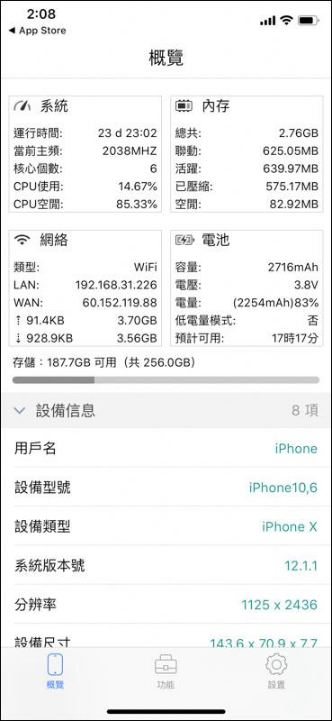 CPU Dasher ,1