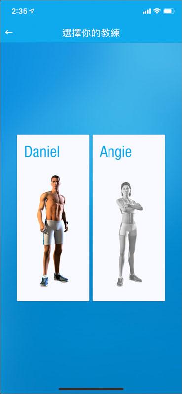 如何練出六塊腹肌 ,1