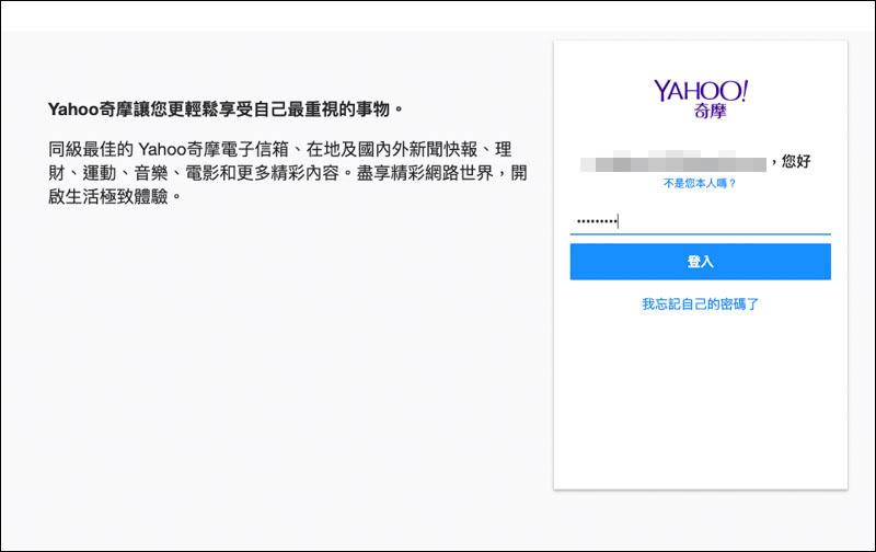 修改一個字,立刻讓 星號密碼 ****** 現形,所有瀏覽器都支援 1