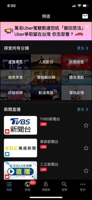 免費網路電視 ,IMG 2022
