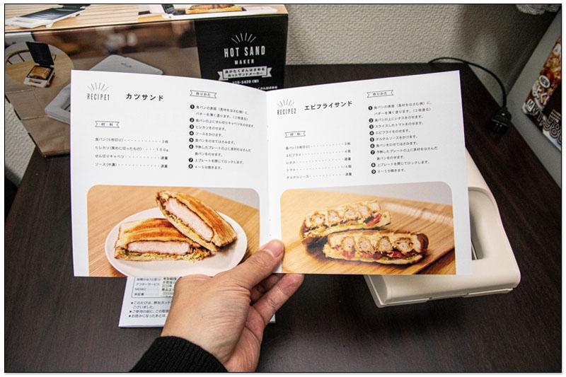 日本三明治機 ,IMG 3910