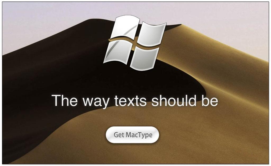 把 Windows 改成 Mac 顯示字體 的免費工具:MacType 1