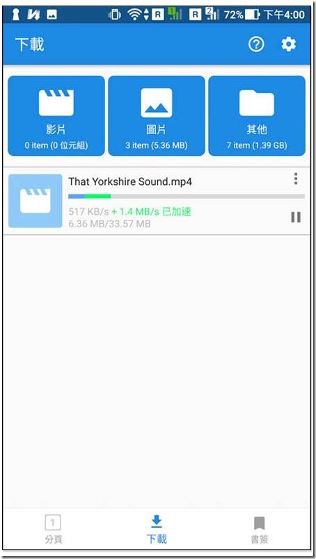 Screenshot_20190718-160017