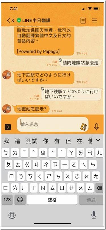 IMG_16582