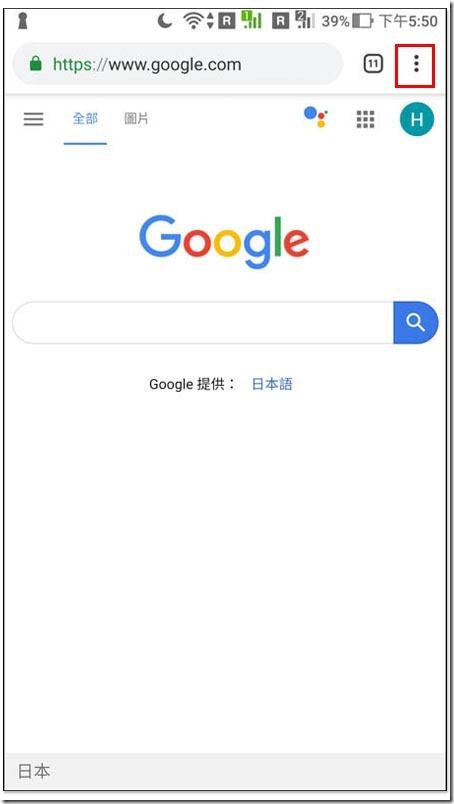 Android Chrome 暗黑模式 ,Screenshot_20190804-175019