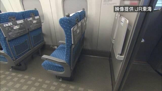 2019 日本新幹線行李 ,K10012055581 1908291829 1908291852 01 04