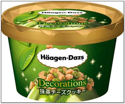 20 款日本冰淇淋目前你最不能錯過、最值得一試的排行榜推薦名單 7