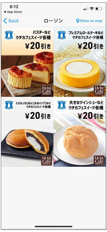 超強日本折扣優惠券免費 App SmartNews 各大連鎖餐廳折扣,免註冊即可使用 8