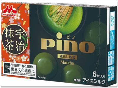 20 款日本冰淇淋目前你最不能錯過、最值得一試的排行榜推薦名單 6