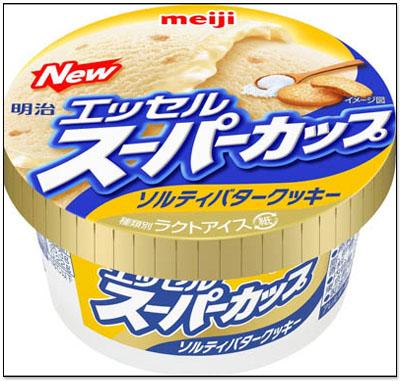 20 款日本冰淇淋目前你最不能錯過、最值得一試的排行榜推薦名單 3
