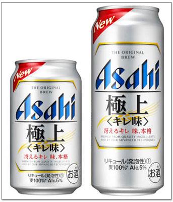 2019 最佳日本啤酒與果實酒排行榜,共 20 款入榜 3