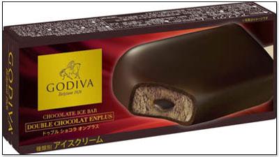 20 款日本冰淇淋目前你最不能錯過、最值得一試的排行榜推薦名單 11