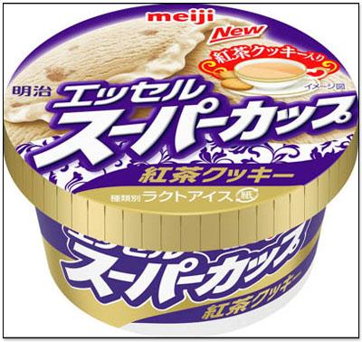 20 款日本冰淇淋目前你最不能錯過、最值得一試的排行榜推薦名單 10