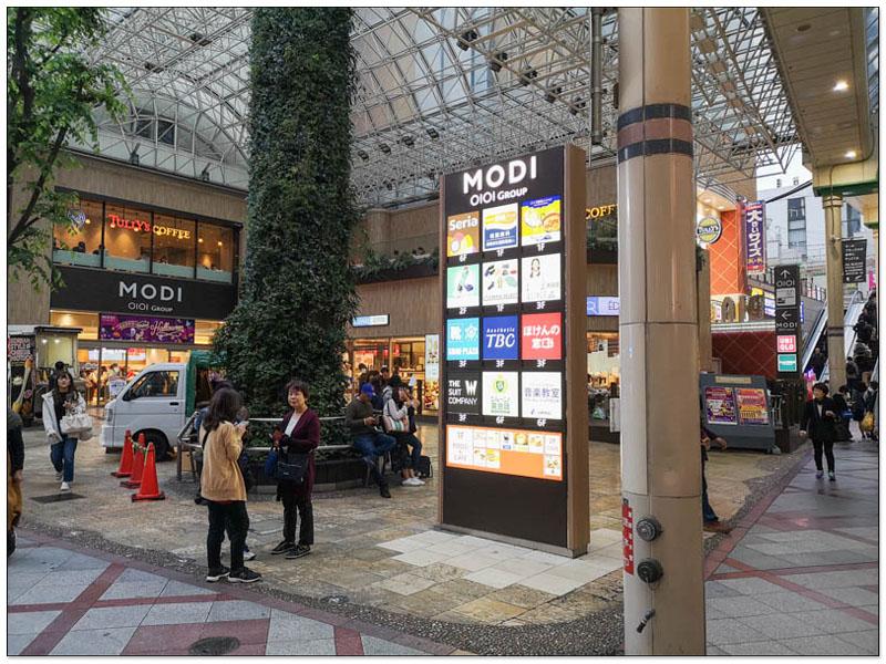 日本東京旅遊住宿 地點新選擇 柏市飯店推薦,購物、美食、玩樂應有盡有 5