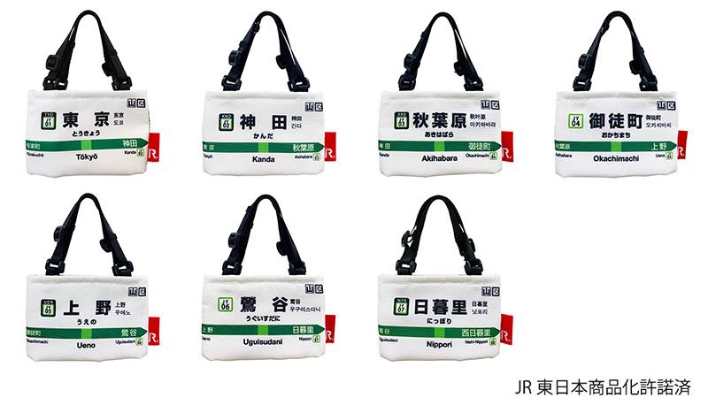 ROOTOTE 山手線手提袋聯名產品,日本東京伴手禮推薦選擇 4