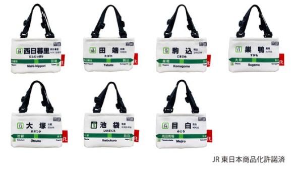 ROOTOTE 山手線手提袋聯名產品,日本東京伴手禮推薦選擇 5