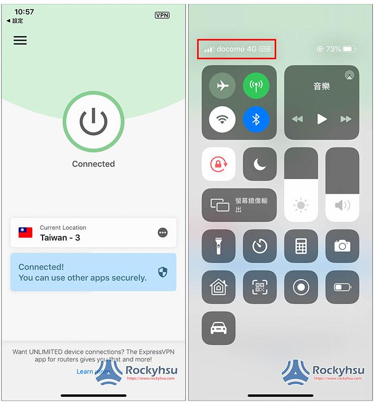 ExpressVPN iPhone連線VPN 畫面