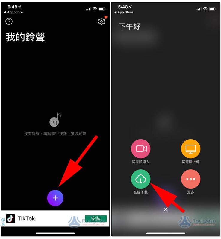 手機鈴聲製作 App 截圖