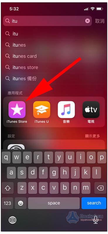 Spotlight 搜尋 iTunes