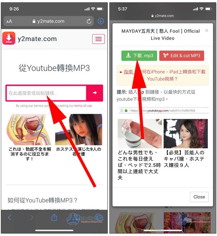 y2mate.com 下載 YouTube MP3 截圖