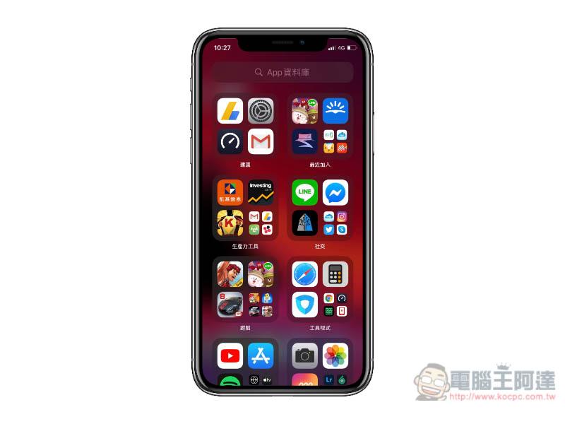 iOS 14 App 資料庫