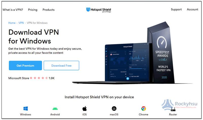Hotspot Shield Free 免費VPN