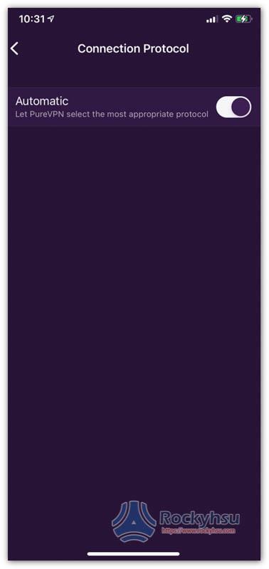 PureVPN iOS VPN 協議