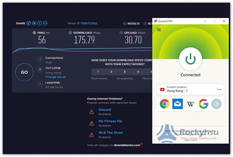 香港 VPN 速度測試