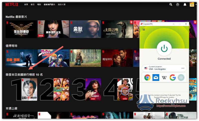 美國 Netflix VPN