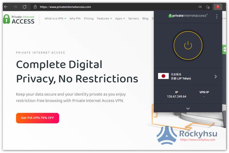 Private Internet Access Chrome