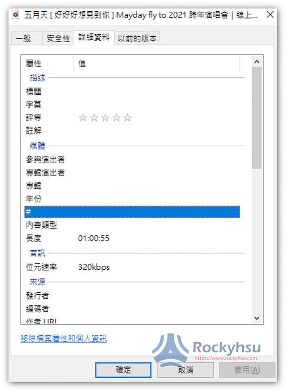 MP3 320Kbps