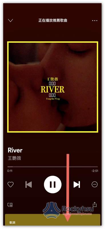 Spotify iOS 版