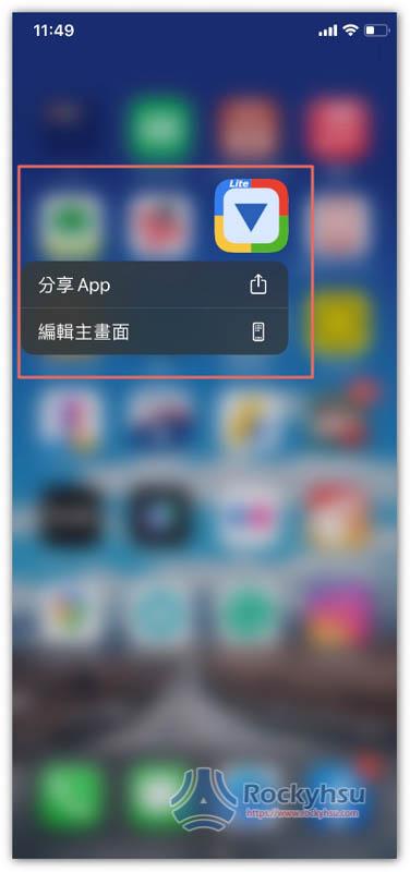 刪除 iPhone 雲 App