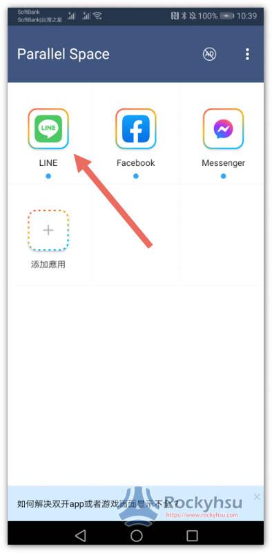 AppClone LINE