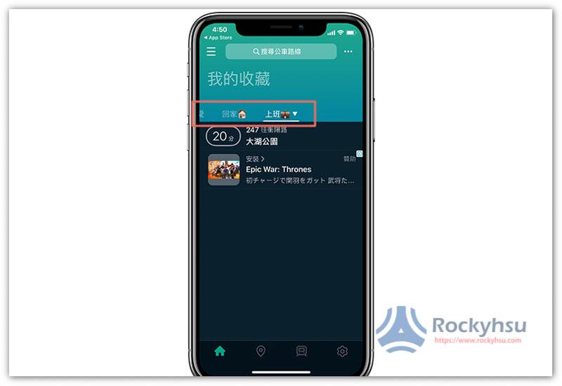 iPhone Bus App