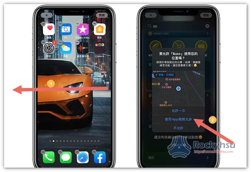 iPhone Widget 小工具畫面