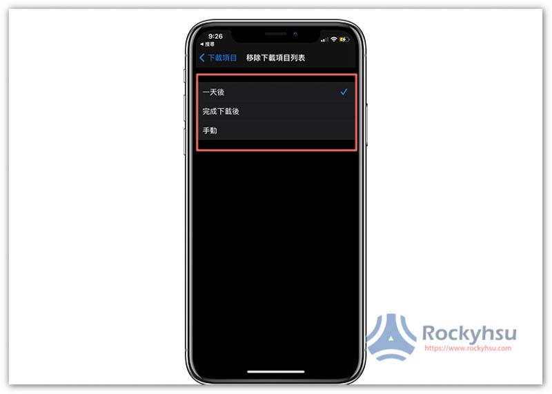iPhone 下載項目紀錄時間